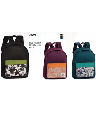 Τσάντα πλάτης Southwest 30300